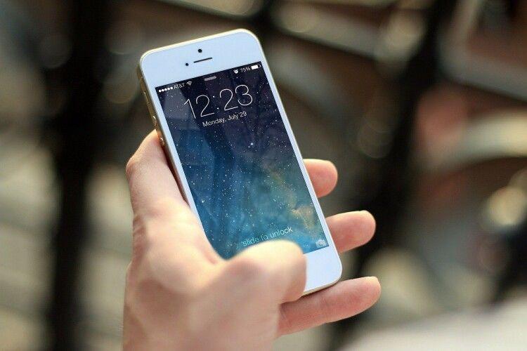 Методи просування мобільних додатків