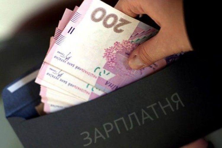 Голопристанське відділення Пенсійного фонду попереджає про початок проведення масових перевірок щодо виплат зарплати у конвертах
