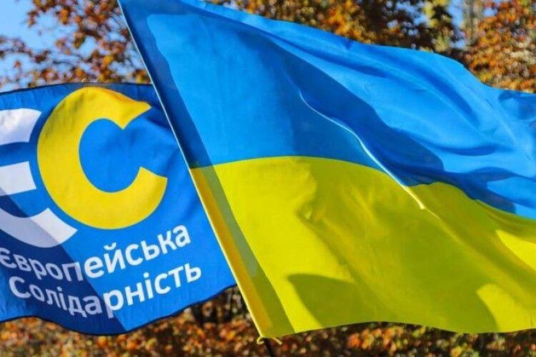 «Європейська Солідарність» вимагає від Ради позачергово зібратися задля ФОПів та е-декларування