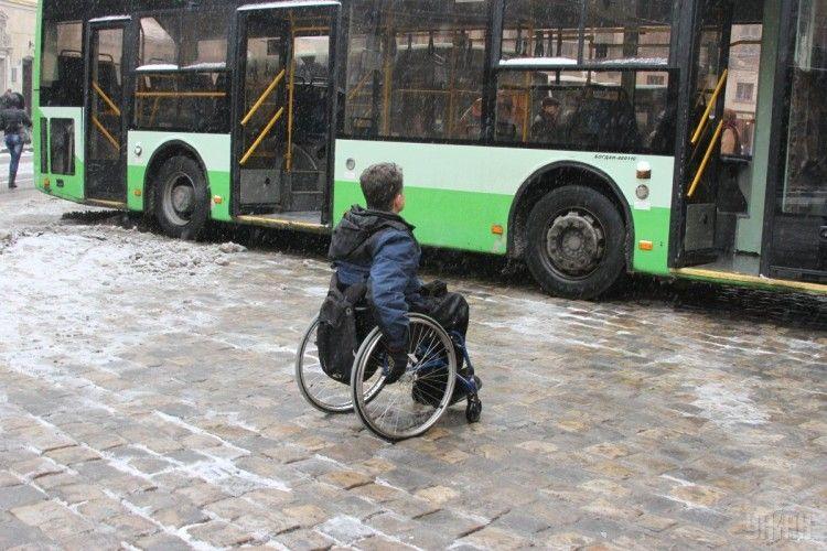 В Україні більше немає «інвалідів»
