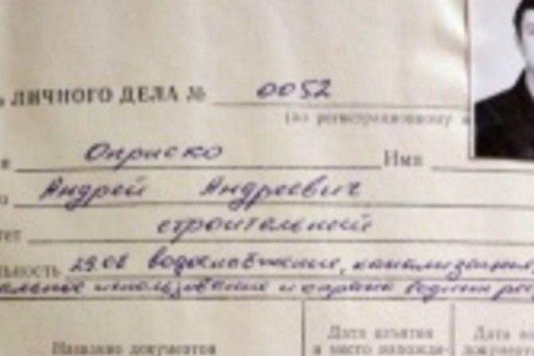 Випускник рівненського вишу – полонений росіянами моряк