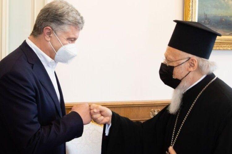 П'ятий Президент Петро Порошенко зустрівся із Вселенським Патріархом Варфоломієм (Фото)