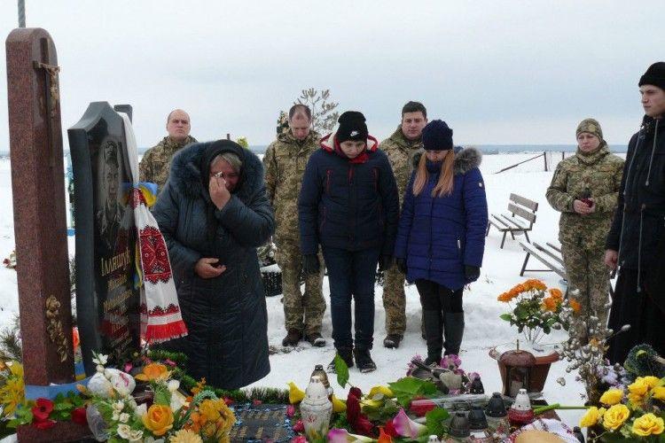 На чергові роковини загибелі Михайла Ілляшука у Володимир приїхала вся рота