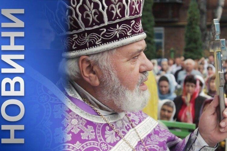 Чому сьогодні священнослужителі одягнуться у фіолетовий колір