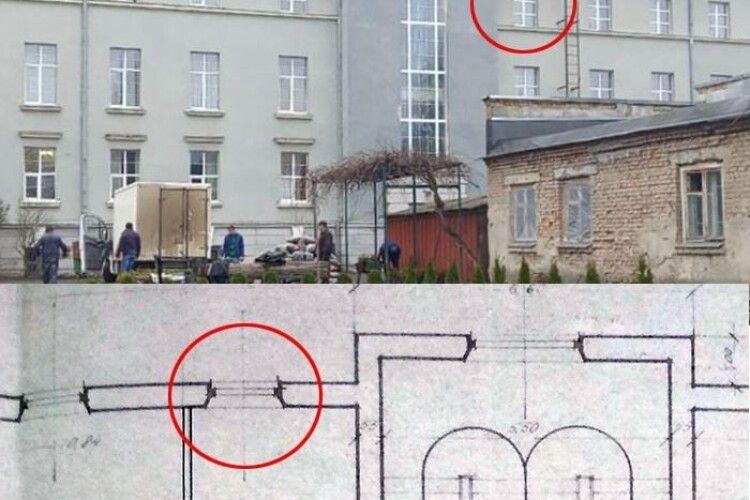 Показали, в якому кабінеті у Луцьку сидів ексміністр УНР Тимошенко