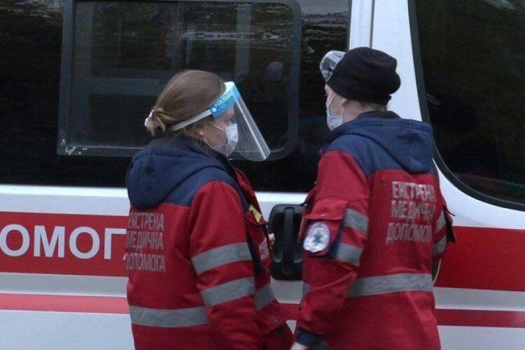 Напали на бригаду екстреної допомоги: постраждали двоє людей