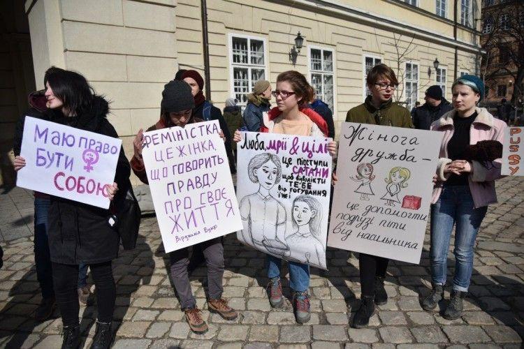 Феміністки маршували вулицями Львова