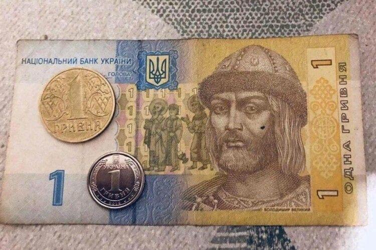 Зеленському радять провести грошову реформу: аби один євро коштував півтори гривні