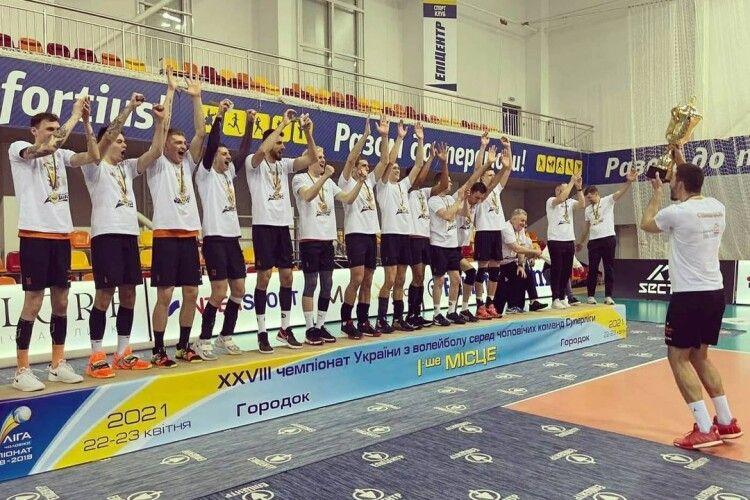 Львівські волейболісти втретє виграли Суперлігу