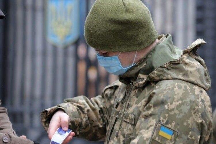 У Збройних силах України вже 39 випадків COVID-19