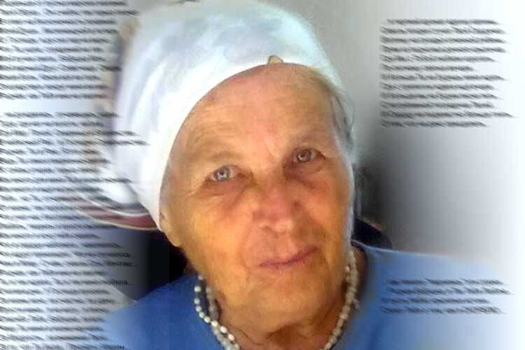 «Баба листа написала вредакцію…»