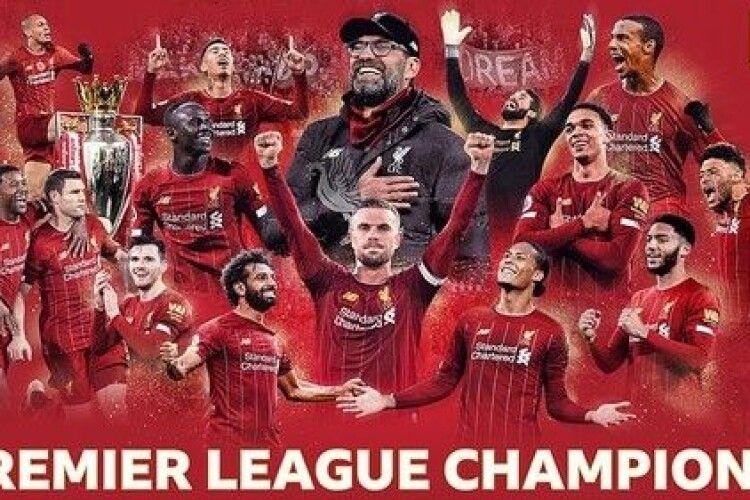 Ліверпуль вийшов на перше місце за кількістю виграних титулів в Англії