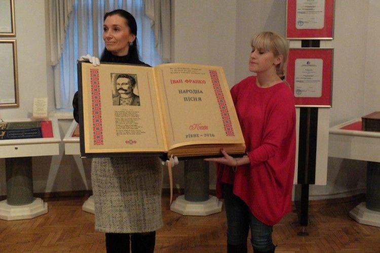 Жінка з Рівного вишила збірку Івана Франка «Народна пісня»