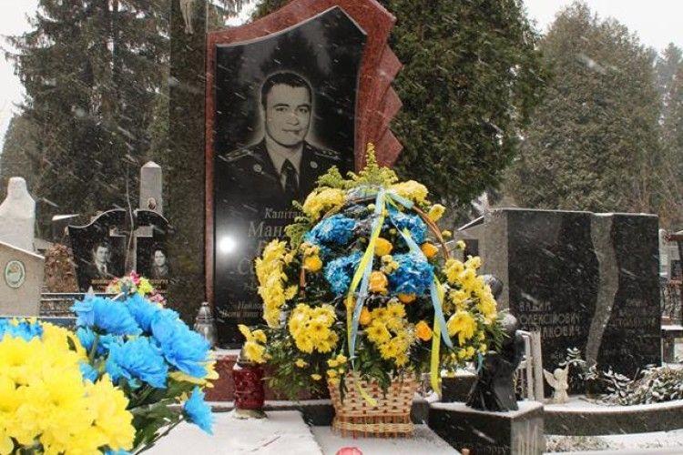 Волиняни вшанували загиблого колегу у Волновасі