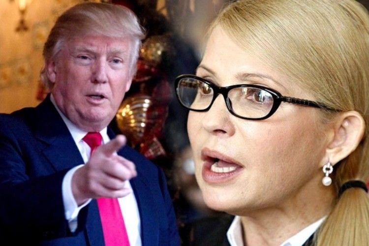 Тимошенко полетіла на сніданок у США
