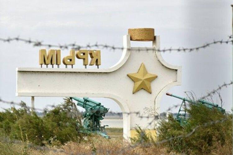 Кому— війна, акому… Українські обранці не гребують нерухомістю в окупованому Криму