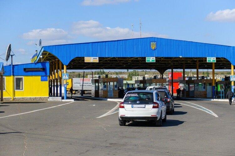 Відкриють пункт пропуску «Кучурган» на українсько-молдовській ділянці кордону
