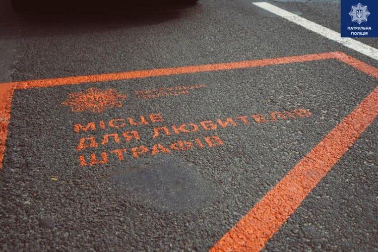 Патрульна поліція взялася облаштовувати на дорогах «місця для любителів штрафів»