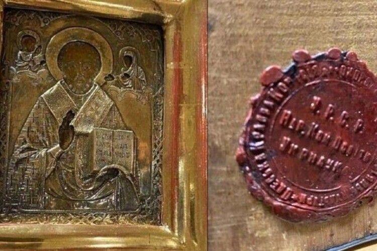 Українську ікону, подаровану Лаврову, вивезли з Донбасу через Росію