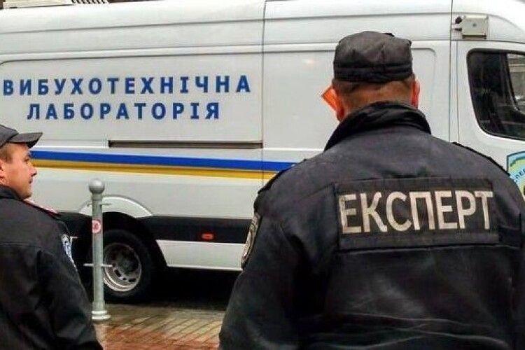 У Києві «замінували» посольство Росії