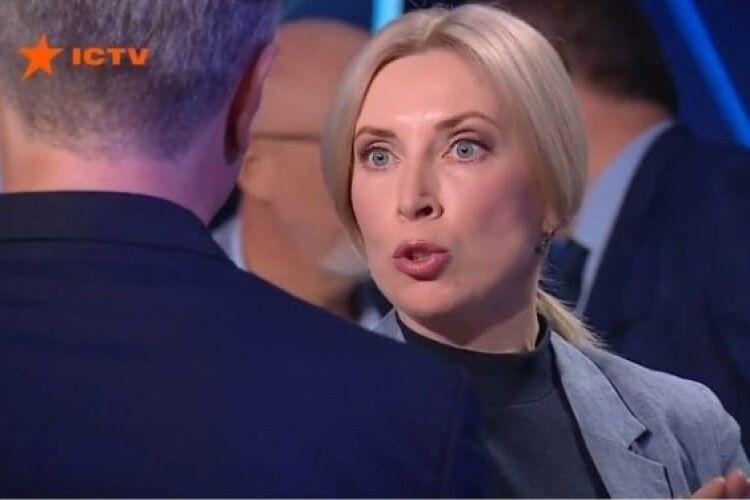 Скандал на ICTV: як Верещук зі «Слуги народу» оконфузилась, визвірившись на Порошенка (Відео)