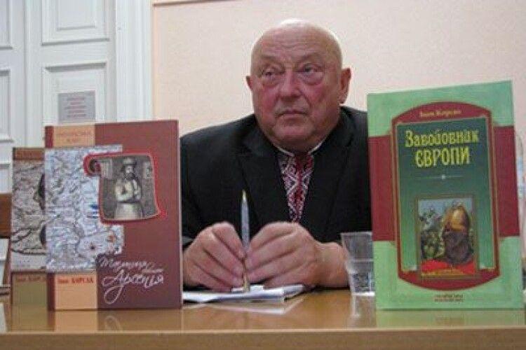 У новому виданні світ побачать усі твори волинського письменника Івана Корсака