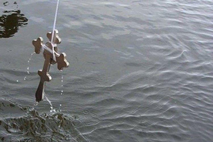 У річці Турії ковельчани набирали освячену воду