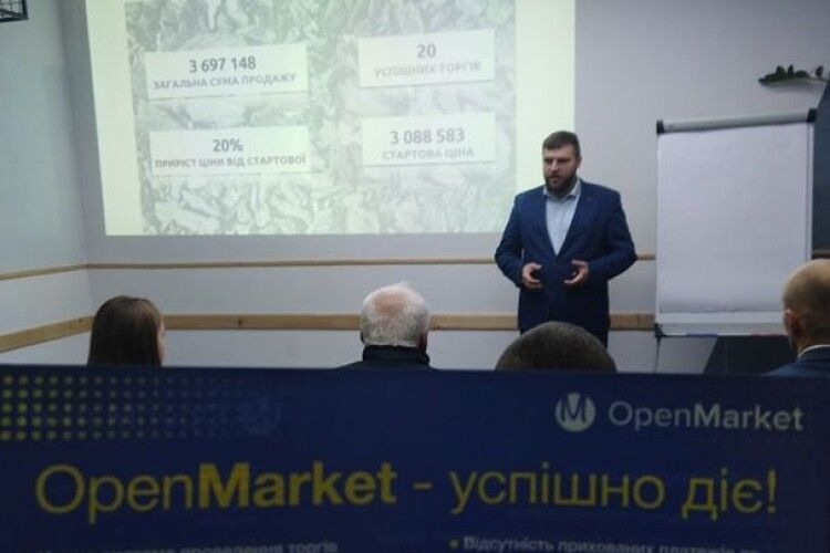 У Луцьку презентували державні електронні аукціони OpenMarket