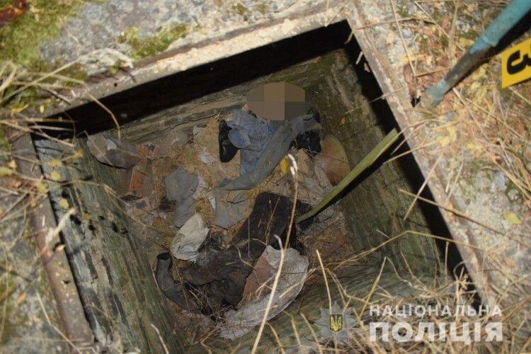 16-річна українка жорстоко вбила свою 35-літню матір і вкинула тіло у колодязь (Фото, відео 18+)