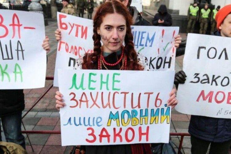 Петро Порошенко: люди, які воюють з нашою мовою, воюють із самою Україною
