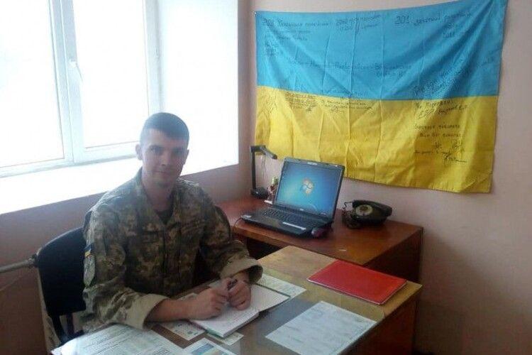 У Туреччині помер майор українських Збройних сил (Фото)