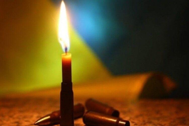 На Донбасі загинув захисник