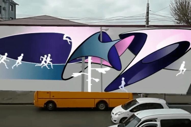 Фігури з муралу на луцькій вулиці оживають в телефонах містян (Відео)