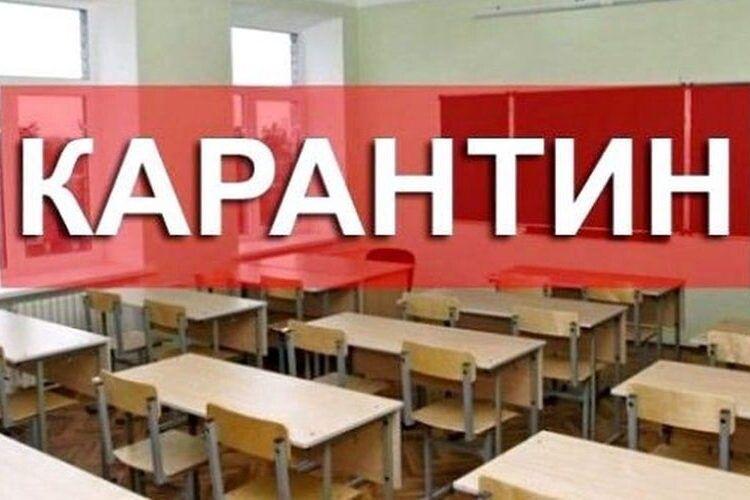 Волинь: понад 30 шкіл, до півтора десятка садочків — на карантині