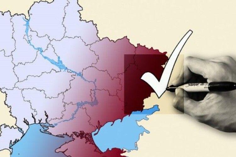 У Зеленського назвали умови проведення виборів в ОРДЛО