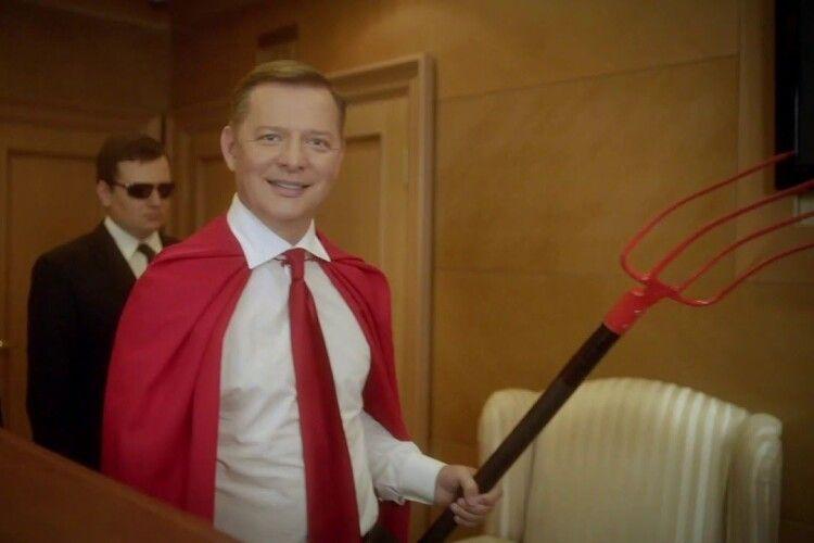 Олег Ляшко: «Були б дуелі, я б уже пристрелив цю брехливу скотиняку…» (Відео)