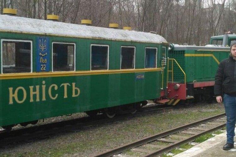 Після 66 років роботи у Луцьку закрили дитячу залізницю