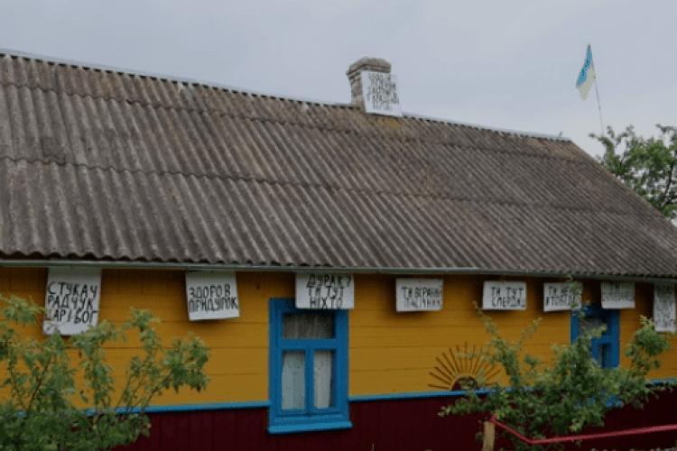 «Самозванець» і«падло»: волинянин обписав батьківську хату прокльонами на сусіда