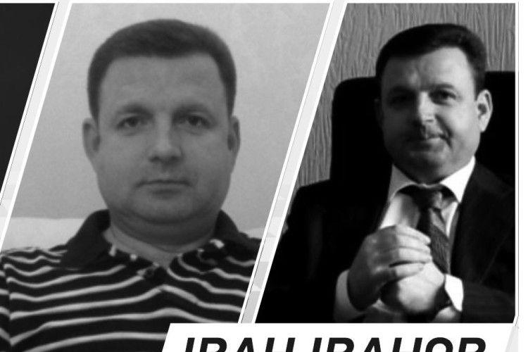 А митницю очолив... Іван Іванович Іванов! (Відео)