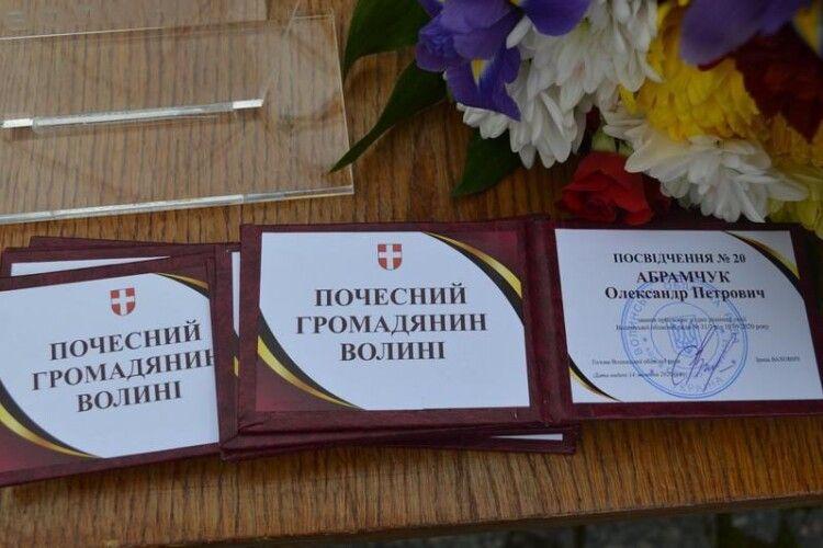 Полеглим на Сході ковельчанам посмертно присвоїли звання «Почесний громадянин Волині»