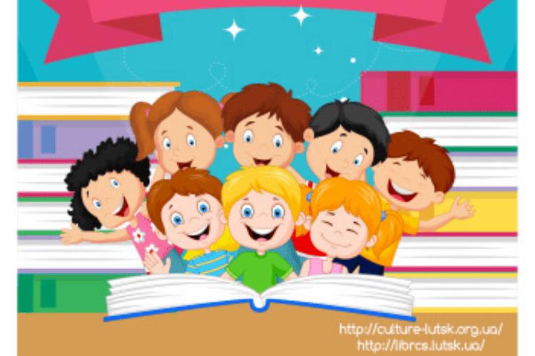 Свято для молодих читачів Волині