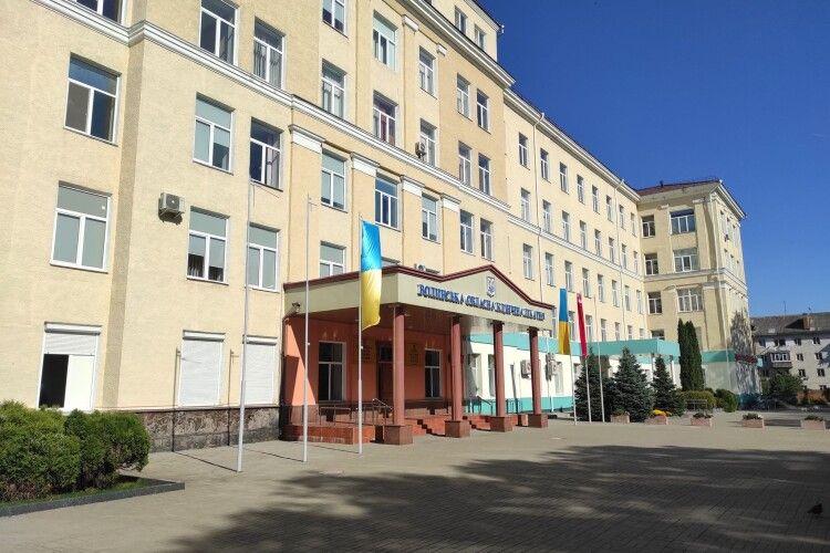 Волинська обласна лікарня від сьогодні працює в режимі карантину