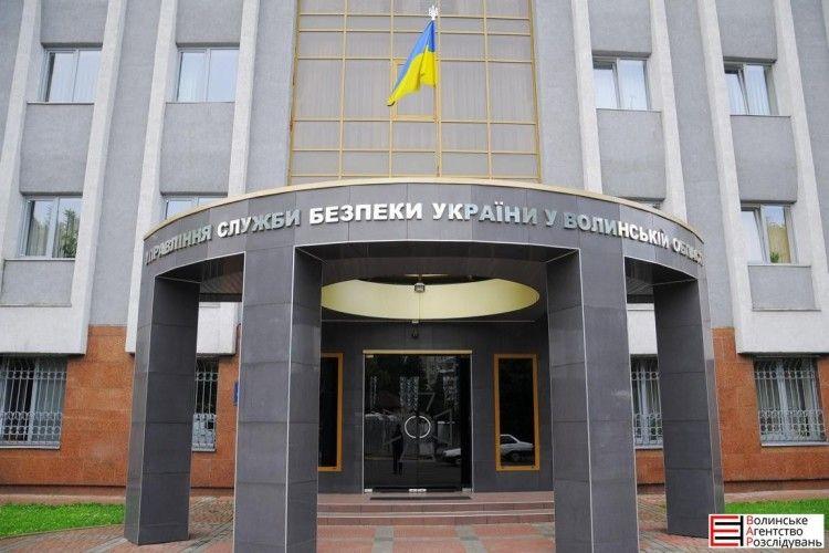 Депутат Волинської обласної ради визнав вину
