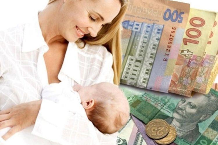 Опозиція таки дотиснула уряд: виплати на дітей збережуть!