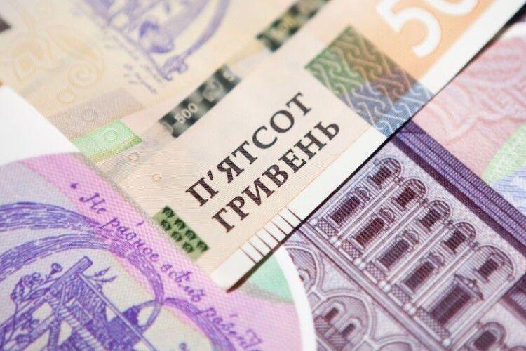 Волинські зарплати на 23% відстають від загальноукраїнських