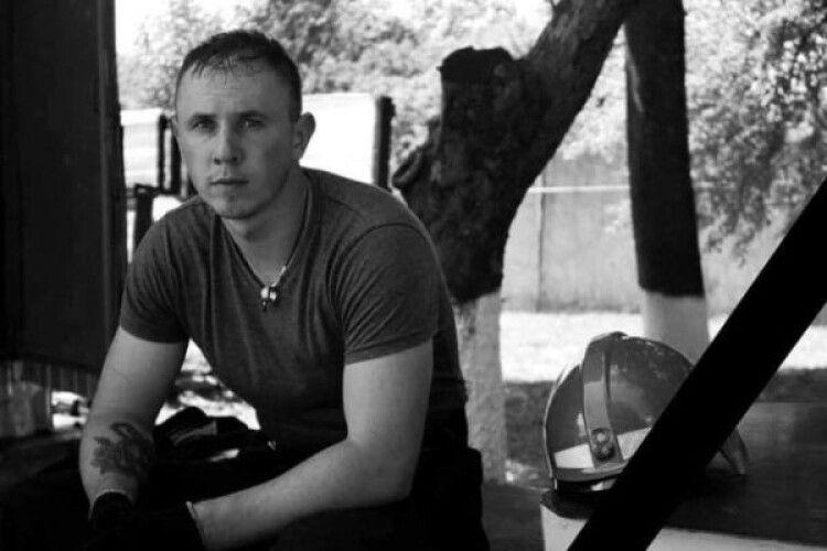 На Рівненщині попрощалися з молодим рятувальником (Відео)