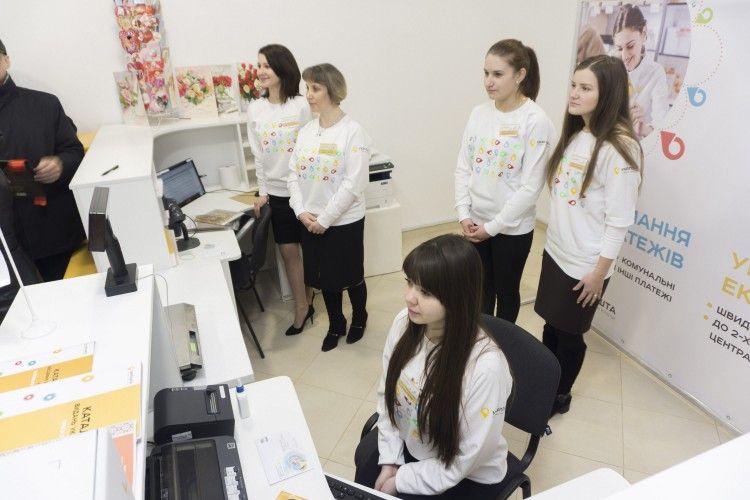 Новий житловий квартал у Луцьку отримав нове поштове відділення.
