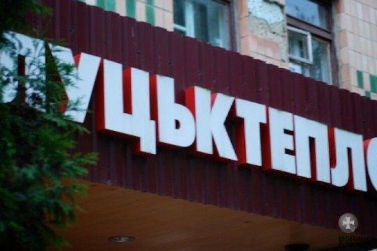 Суд зобов'язав ДКП «Луцьктепло» сплатити понад 16 мільйнів гривень боргу «Волиньгаз»
