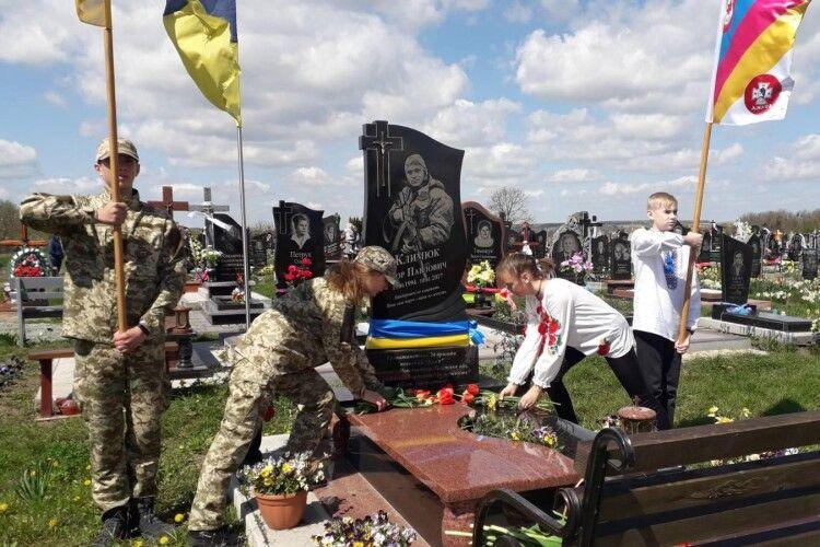 У громаді на Волині школярі вшанували жертв Другої світової війни (Фото)