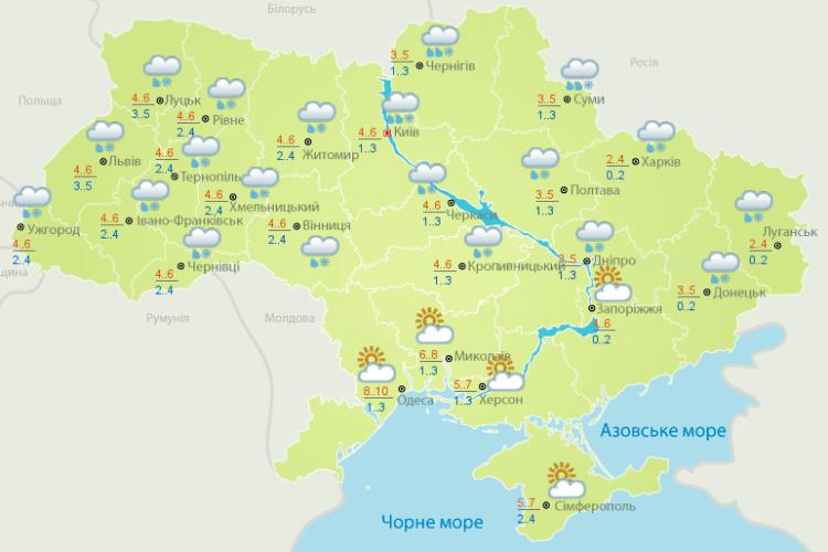 Погода: дощ посередині зими (Карти гідрометеоцентру і пісня)